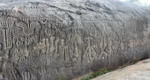 rp_La-Pedra-do-Inga.jpg